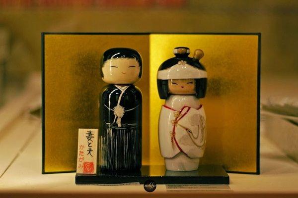 Japán családi nap